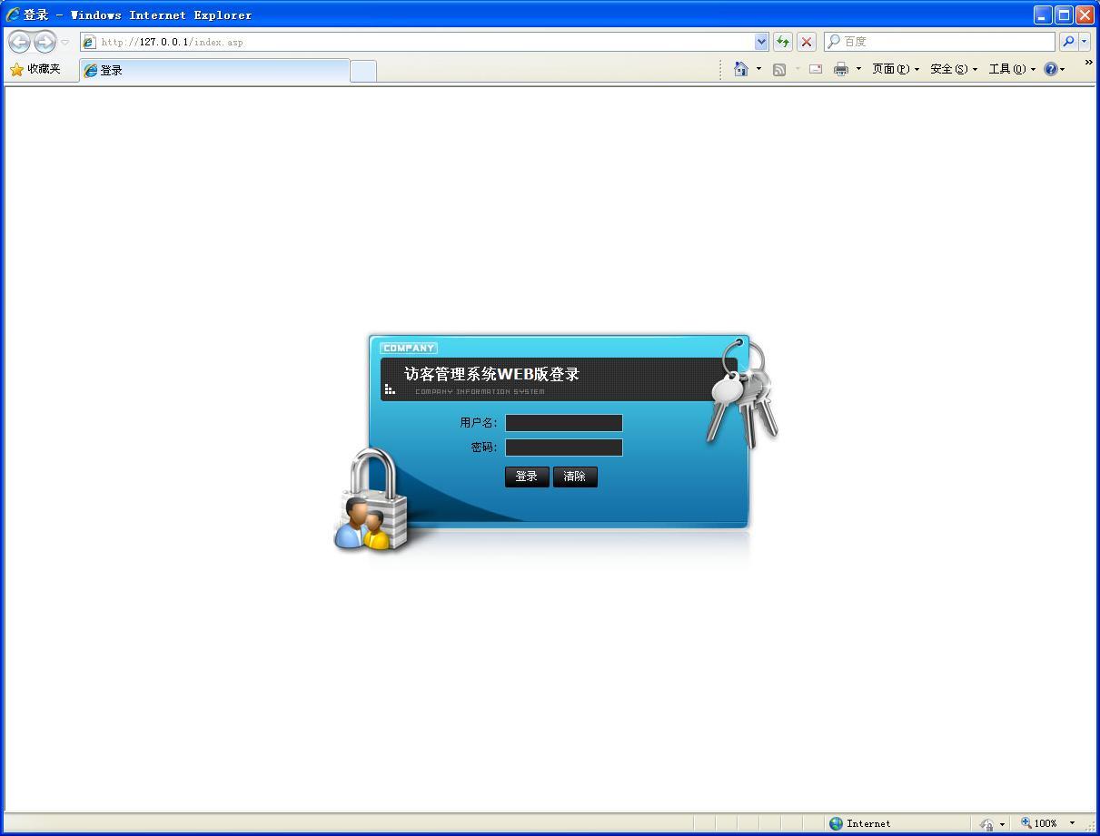 WEB版本�L客管理系�y登�界面