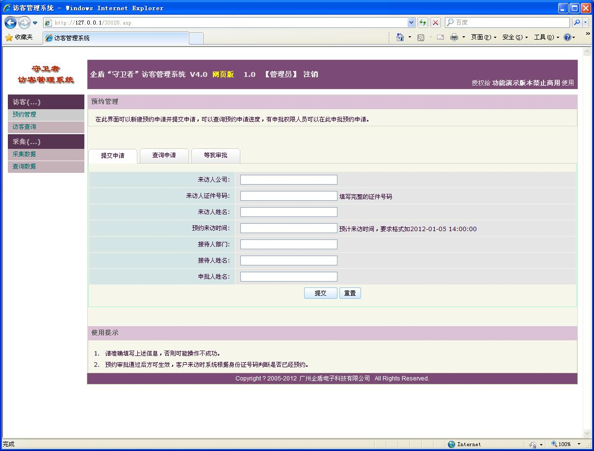 WEB版�L客管理系�y�A�s管理界面